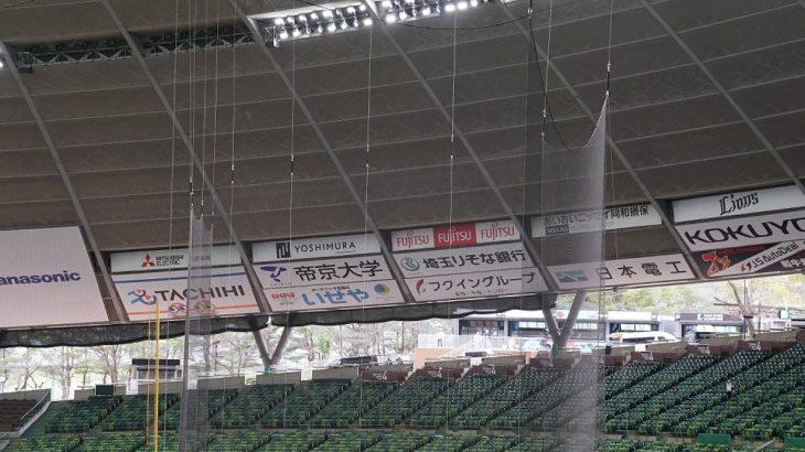 """メットライフドームエリア改修工事トピックス㉔〜""""存在感のない""""新防球ネットで安全性向上〜"""