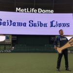 西武・辻監督 新生メットライフドーム元年に誓う日本一奪回「夢の詰まった球場。ここにチャンピオンフラッグを掲げたい」