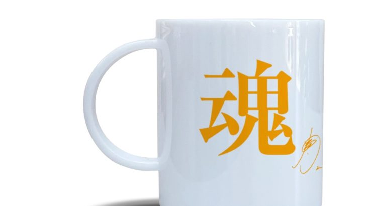 日本ハム セ・パ交流戦の開催概要を発表 ボブルヘッドやプラマグカップなどをプレゼント