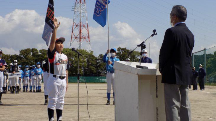 """第42回 市川市少年野球春季大会開幕 〜""""新しい野球のスタイル""""を合言葉に〜"""
