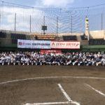 プロ野球OBクラブ 中学野球教室開催 石毛宏典氏「甲子園、その先の夢へチャレンジするお手伝いに」