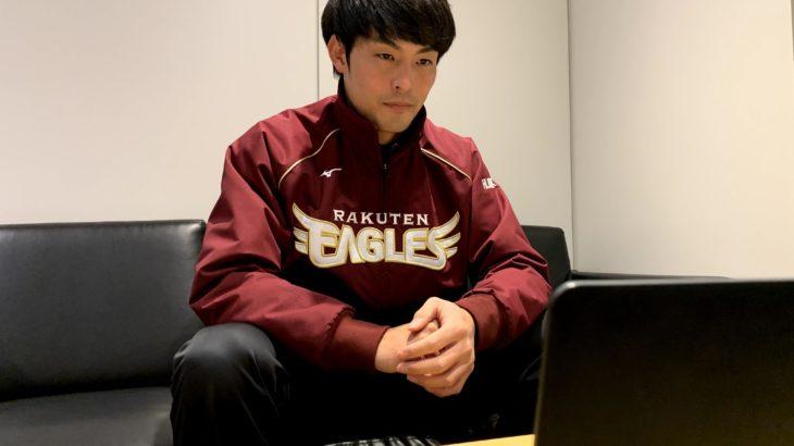 楽天・聖澤諒 アカデミーコーチで歩む第2の野球人生「子どもたちにとっての恩師になりたい」